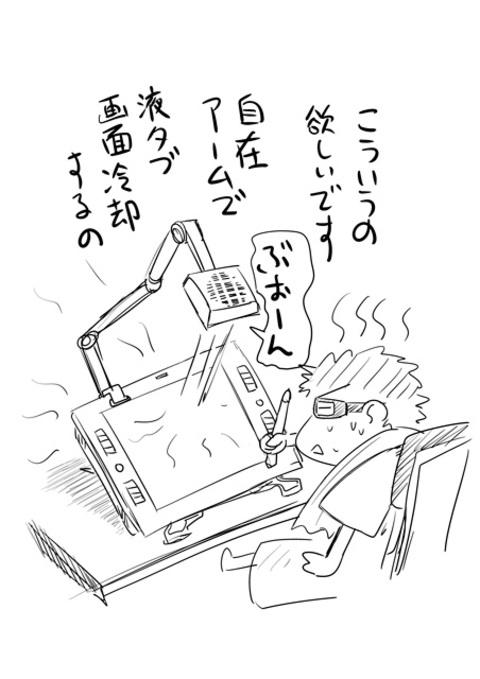 2010_0903